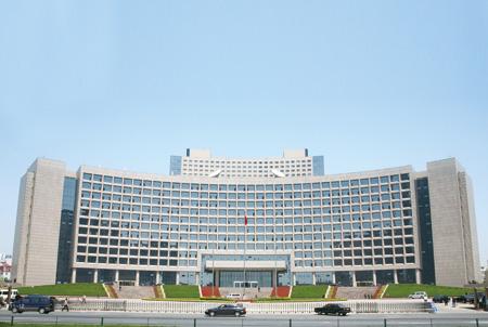 1995年鲁班奖青岛市政府机关办公大楼图片